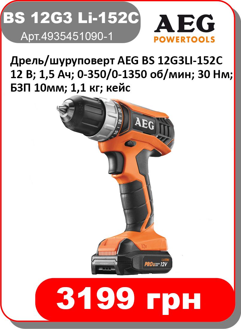 shares2/bs12g3li-152c.jpg