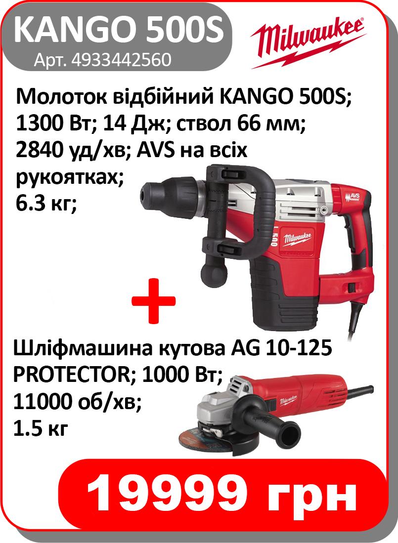 shares2/kango500s.jpg