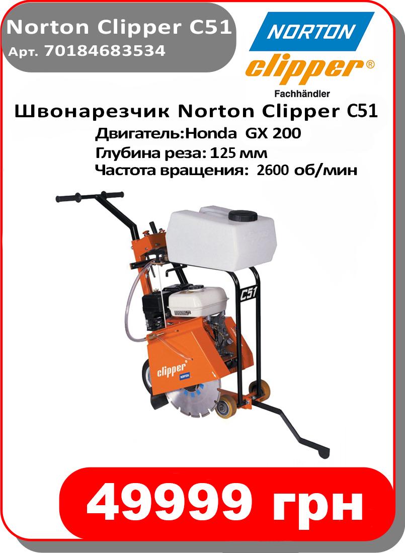shares2/nortonc51.jpg