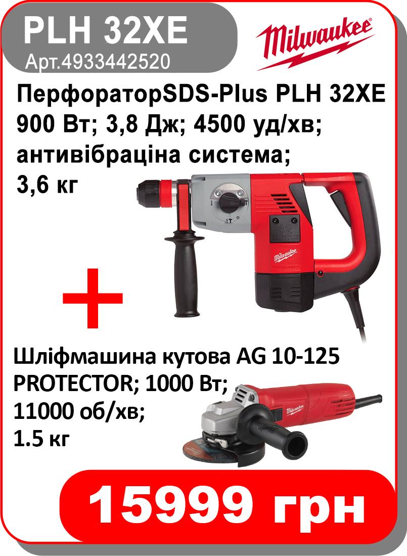 shares2/plh32xe.jpg
