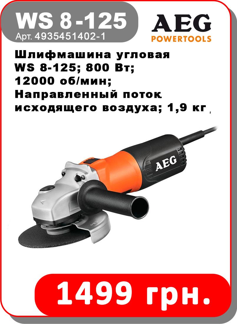 shares2/ws9-125.jpg